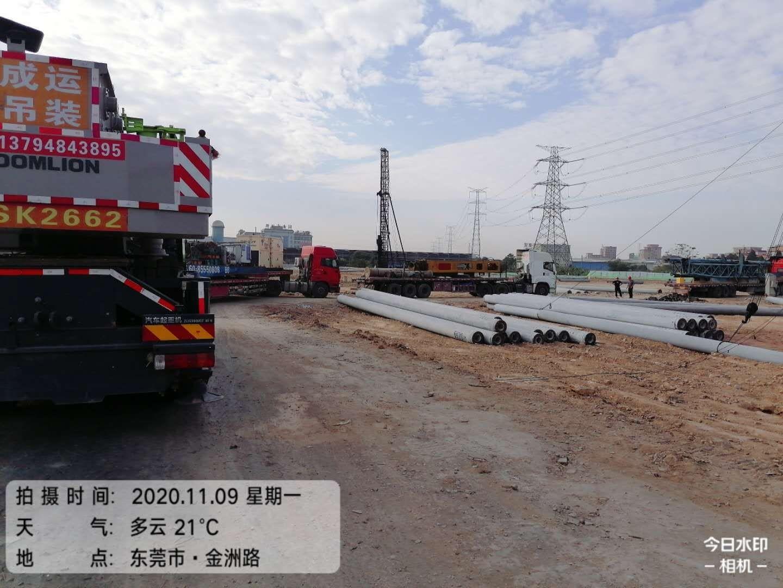 中堂环保智能装备研发生产项目桩基础工程