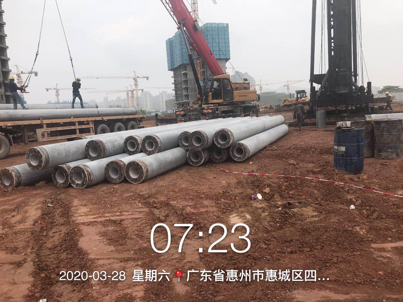 保利万象天汇广场桩基础工程